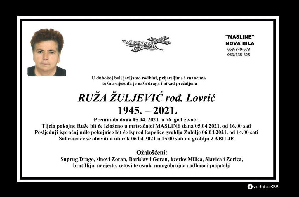 Ruža Žuljević rođ. Lovrić